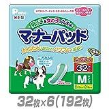 第一衛材 【日本製】 男の子&女の子のためのマナーパッド ビッグパック M 32枚×6(192枚) PMP-038*6