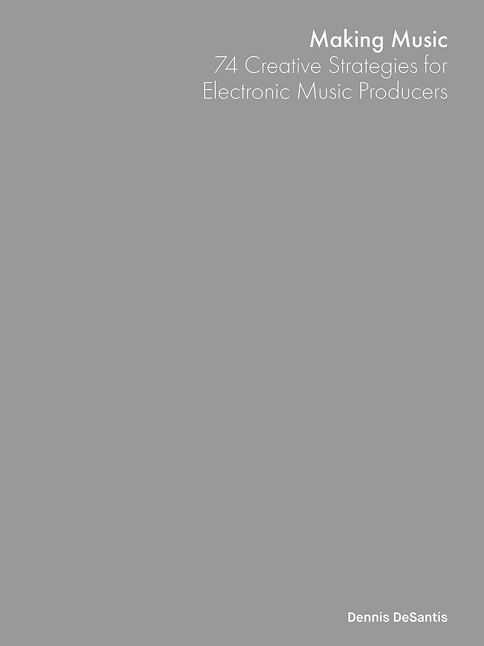 待つ判読できない絶望的なMaking Music: 74 Creative Strategies for Electronic Music Producers (English Edition)
