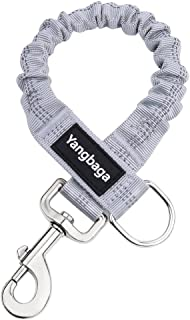 Yangbaga Dog Shock Absorber Extension Leash Bungee Attachment, Prevent Injury on Arm and Shoulder & Save Dogs from Getting Hurt, Great for Bicycle, Running, Walking