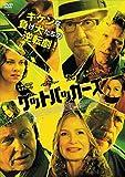 ゲットバッカーズ[DVD]