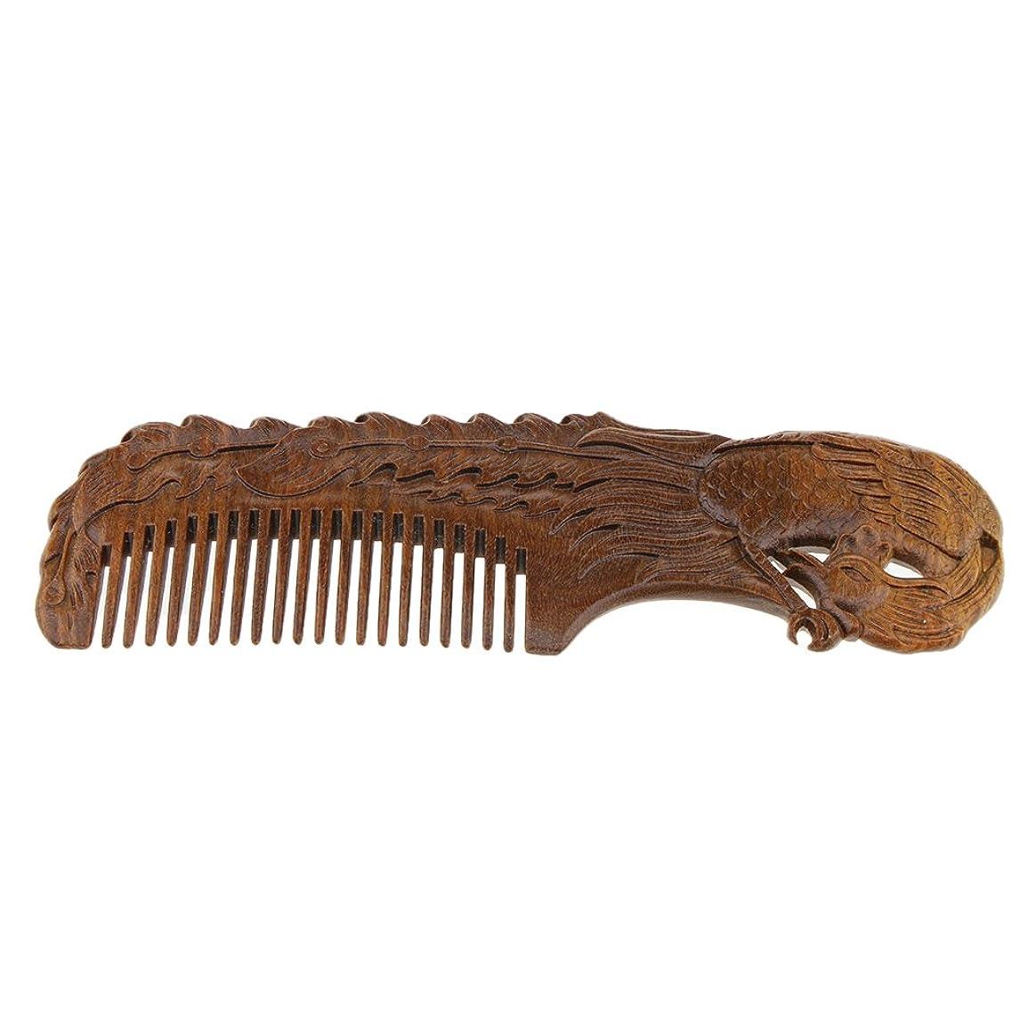 変化するバッチシャンパンウッドコーム 木製櫛 高品質 ナチュラル ワイド歯 ヘアブラシ ヘアスタイリング デタングリングコーム 2タイプ - Phoenix