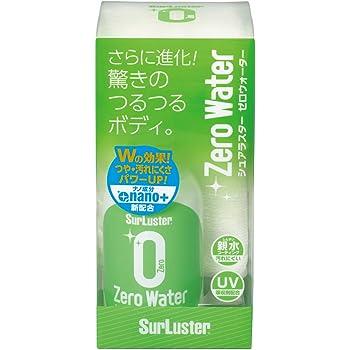 シュアラスター コーティング剤 [親水] ゼロウォーター 280ml SurLuster S-108