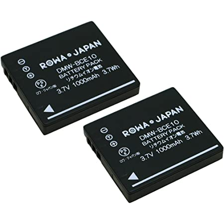 【2個セット】パナソニック対応 DMW-BCE10 互換 バッテリー DMC-FX30 FX55 FX500 SV-ME70 ME75 【ロワジャパンPSEマーク付】