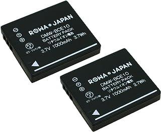 【2個セット】リコー対応 RICOH対応 DB-70 互換 バッテリー Caplio R6 R7 R8 R10 CX1 CX2【ロワジャパンPSEマーク付】