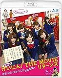 NMB48 げいにん!THE MOVIE リターンズ 卒業!お笑...[Blu-ray/ブルーレイ]