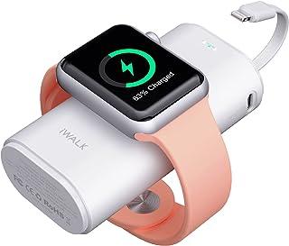 iWALK Laddstation Apple Watch och iPhone, bärbar laddare för Apple Watch, 9 000 mAh powerbank med inbyggd kabel, kompatibe...