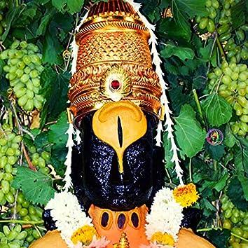 Majhe Maher Pandhari, Aahe Bhivarechya Tiri