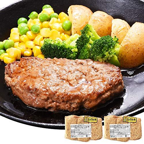 摩周和牛 ハンバーグ 6個 北海道産 摩周 黒毛 和牛 A5 ビーフ 牛肉100% 北国からの贈り物