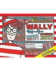 【Amazon.co.jp限定】毎日さがせ! ウォーリーCALENDAR 2022(特典:カレンダーをもっと楽しめる「追加宝探しリスト」データ配信) (インプレスカレンダー2022)