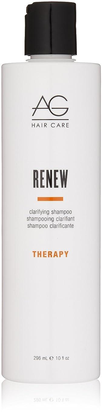 苗ストレージ窓を洗うAG Hair Renew Clarifying Shampoo, 10 Ounce by AG Hair Cosmetics
