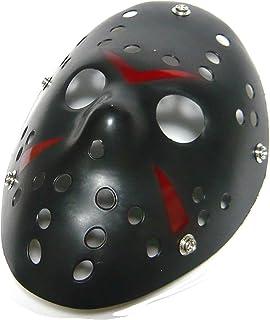 ブラック ジェイソン マスク 13日の金曜日 コスチューム 小物 24.5cm×20.5cm×10cm