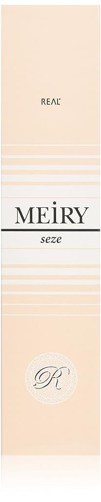デュアル伝統麺メイリー セゼ(MEiRY seze) ヘアカラー 1剤 90g カッパー