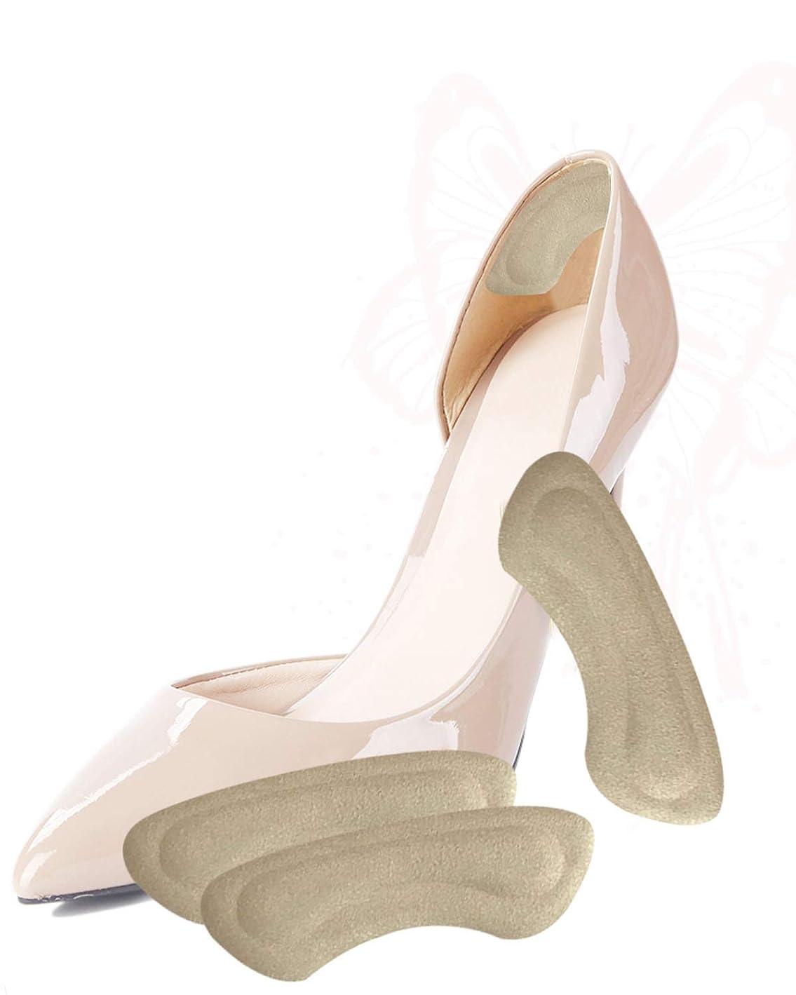 印をつける兄読書靴ずれ 防止 パッド かかと テープ 【4枚セット】 天然素材 化学合成素材不使用 自然なソフト 耐久性 柔軟性 靴擦れ くつずれ クツズレ 靴づれ くつ擦れ 靴ズレ くつづれ 踵 カカト 痛い時 新しい靴 新生活
