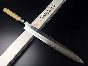 有次 包丁 ARITSUGU 特製 柳刃 270mm 白鋼2 築地 柄 名入れ 刺身