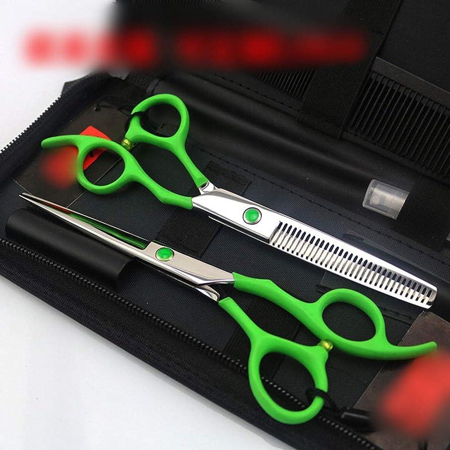 リア王システム推定するJiabei 6.0インチグリーンプロフェッショナル理髪はさみセット、フラット+歯シザー理髪ツールセット鋏 (色 : オレンジ)