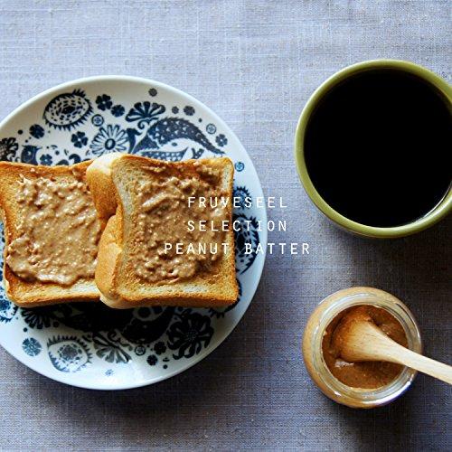 fruveseel渋皮のまま仕上げたピーナッツバターノンシュガータイプ国産無添加無糖無農薬落花生使用