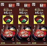 永谷園 松茸の味お吸い物 4袋入×3