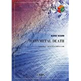 ?????????1682 BABYMETAL DEATH by BABYMETAL (Band score piece) by Unknown(1905-07-06)