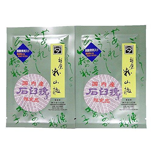 やまつ辻田国内産石臼挽き朝倉粉山椒(限定品)2袋セット