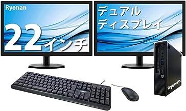 HP 22インチ モニター2台セット 800G1 USDT / 第4世代 Core i7 / メモリ:16GB / 新品SSD:480GB / DVD-RW / Win10 / Office/有線KB&マウス付き/WiFi/設定済 / 2画面...