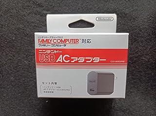 任天堂 ニンテンドー クラシックミニ ファミリーコンピュータ&ACアダプターセット