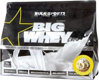 バルクスポーツ プロテイン ビッグホエイ 5kg バナナミルク【WPCプロテイン】