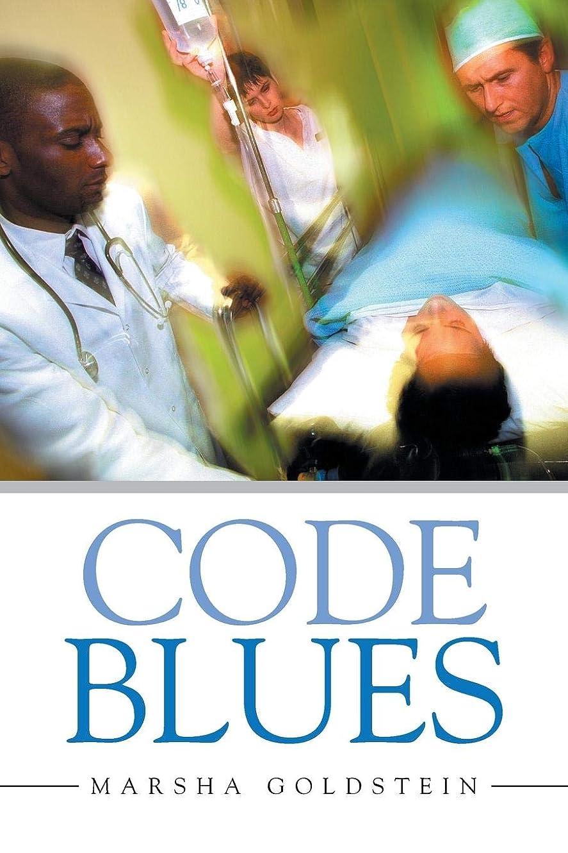 クランシー光景終わらせるCode Blues