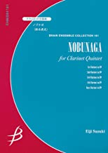 ENMS84191 ensemble Collection (191) Clarinet Quintet Nobunaga / Eiji Suzuki (2009) ISBN: 4862880835 [Japanese Import]