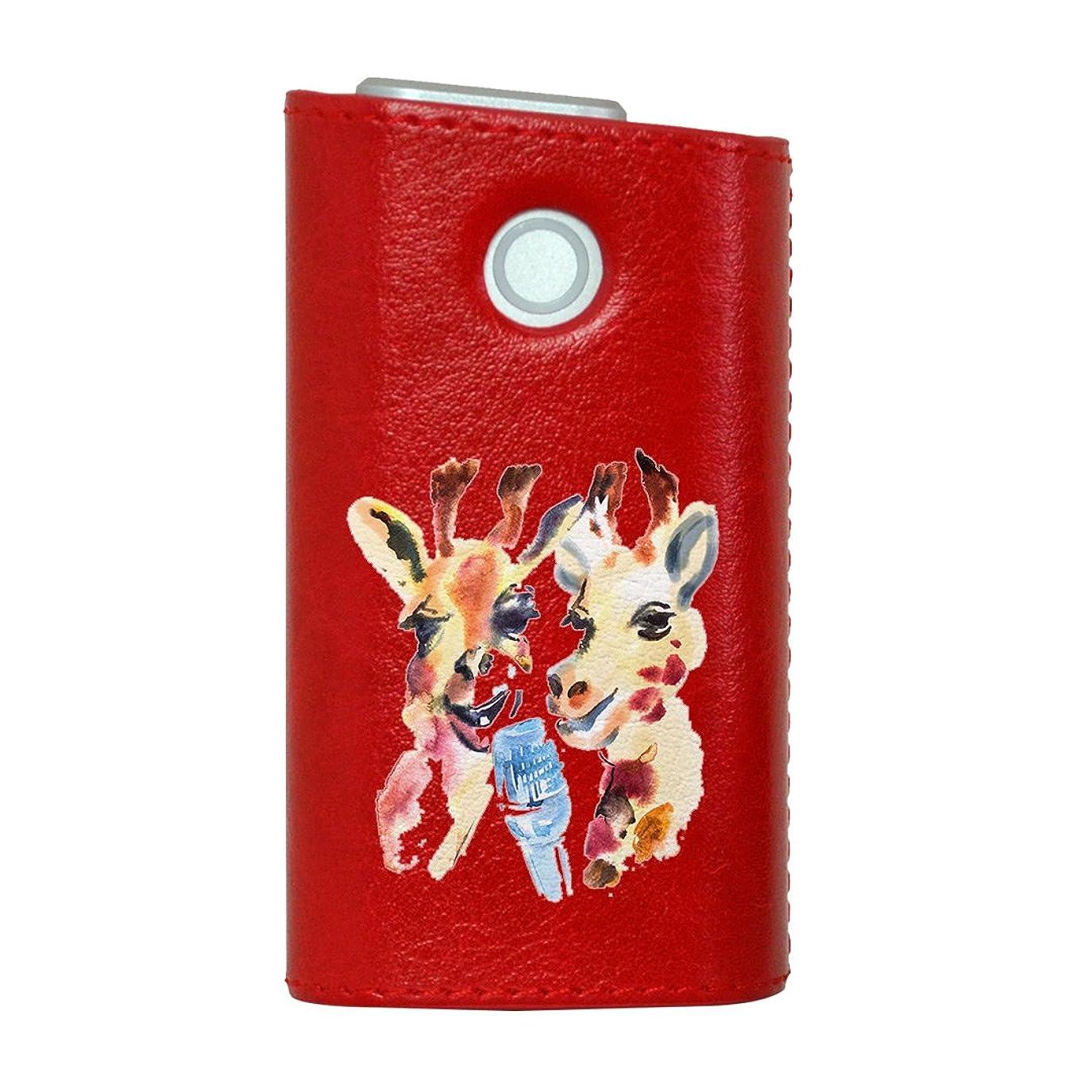 キャメル測るちらつきglo グロー グロウ 専用 レザーケース レザーカバー タバコ ケース カバー 合皮 ハードケース カバー 収納 デザイン 革 皮 RED レッド きりん 色彩 マイク 010944