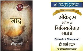 Jadu + Secrets Of The Millionaire Mind (Set of 2 Books)
