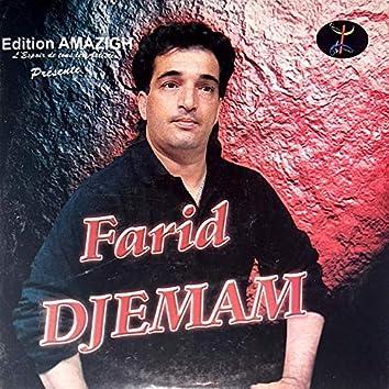 Farid Djemam