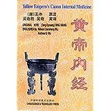 Yellow Emperor's Canon: Internal Medicine