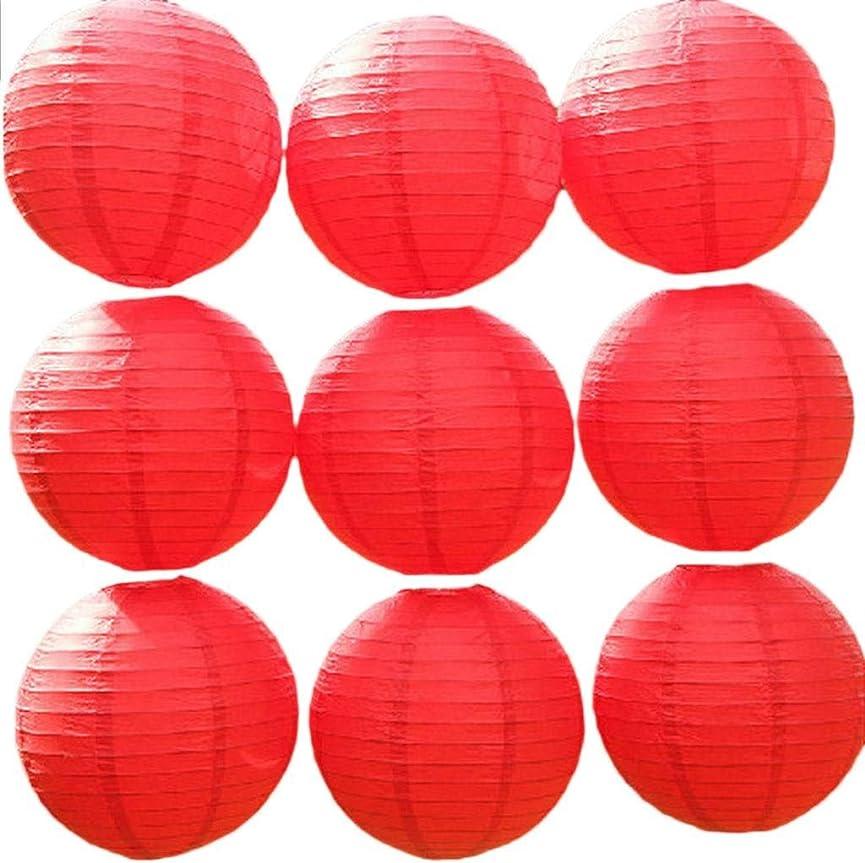 ポジティブ蒸発説明的Jixin4you 提灯 紙提灯 イベント ランタン 装飾用 パーティー お祭り 結婚式 出店 無地 屋台 年次夕食 9個セット レッド 直径約20cm
