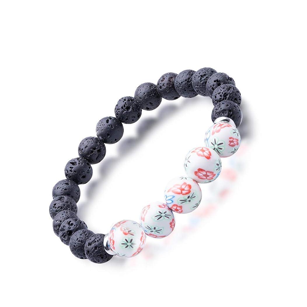 Glimkis Lava Rock Stone Essential Oil Diffuser Bracelet Fimo Polymer Clay Round Beads Bracelet