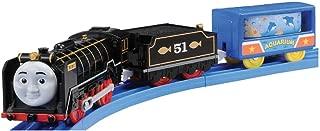 Plarail - Thomas & Friends: Hiro and Aquarium Car Set (Model Train)