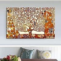 生命の木キャンバス絵画抽象写真ポスターとプリントリビングルームの装飾のための古典的な壁アート-70x110cmフレームなし