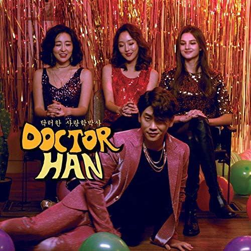 Doctor Han 닥터한