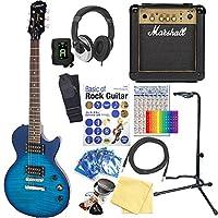 エピフォン レスポール Epiphone Les Paul Special II Plus Top T-BLUE レスポール スペシャルII プラストップ エレキギター マーシャルアンプ付 初心者 15点セット