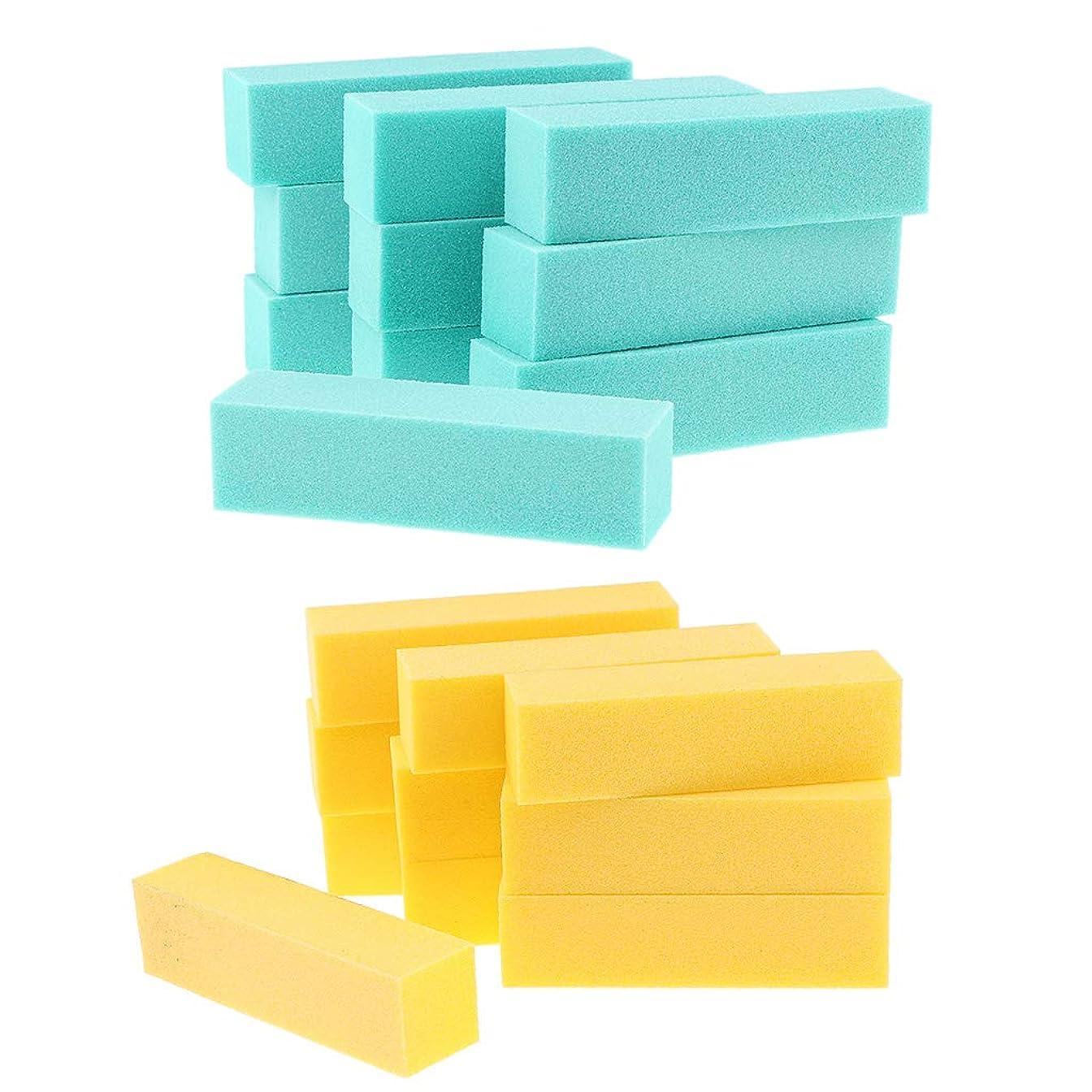 フレット感情かわいらしいSM SunniMix 約20個 ネイルファイル 研磨ツール ネイルアート バッファファイルブロック マニキュア 2色選べ - イエロー+グリーン