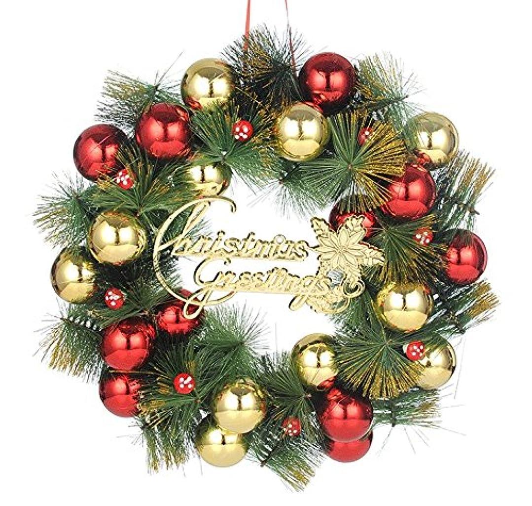 日食大理石円周(ヤンググロり)YOGLY 雰囲気満点 可愛い クリスマス リース ゴージャス インテリア用 ドア 玄関飾り X'mas 輪 ハンガー付き ボール 飾り付け サンタ かざりつけ 40cm
