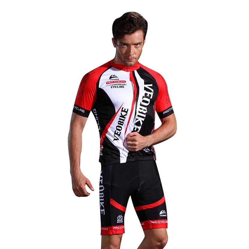 病すごいボリュームAIRFRIC(エアフリク)夏用 サイクリングジャージ 半袖 上下セットx17ss03