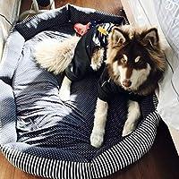 ペットベッド ペットマット ドーム型 大型犬 滑り止め 耐噛み ぐっすり眠れる 犬用マット クッション 犬ハウス あったか 休憩所 寒さ対策 暖かい ふわふわ 柔らか 保温防寒 通年四季利用 ペットハウス 犬小屋