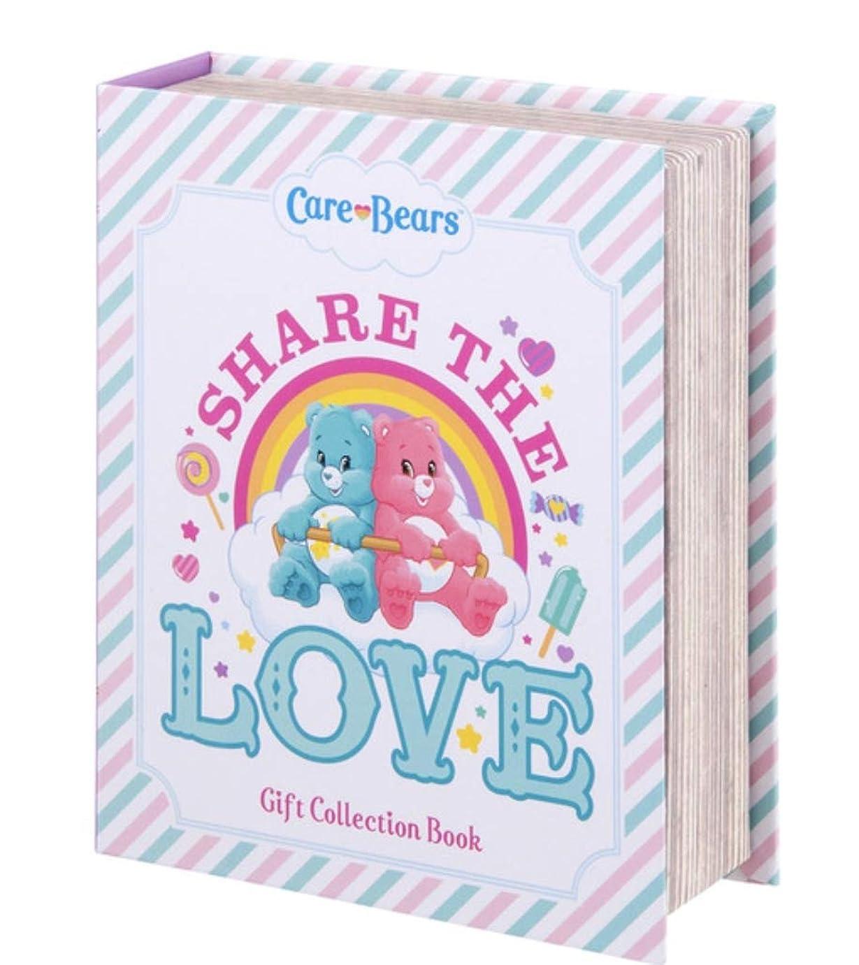 配管工勝つ日の出ケアベア Care Bears ボディケア ギフトコレクションブック Gift Collection Book Body Care Coffret
