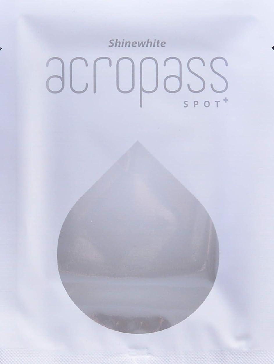 逆慢なパール★アクロパス スポットプラス★ 1パウチ(2枚入り) 美白効果をプラスしたアクロパス、ヒアルロン酸+4種の美白成分配合マイクロニードルパッチ。 他にお得な2パウチセットもございます