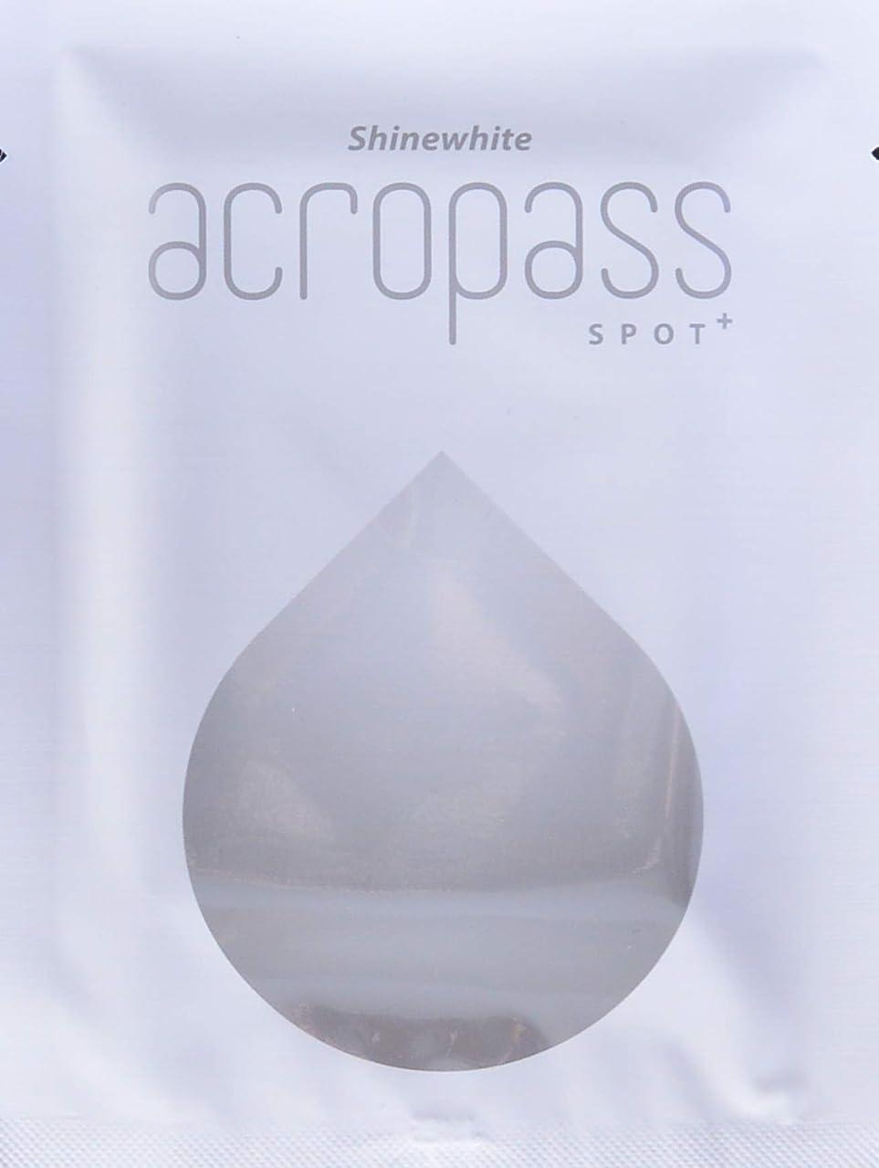 消去目的プラットフォーム★アクロパス スポットプラス★ 1パウチ(2枚入り) 美白効果をプラスしたアクロパス、ヒアルロン酸+4種の美白成分配合マイクロニードルパッチ。 他にお得な2パウチセットもございます