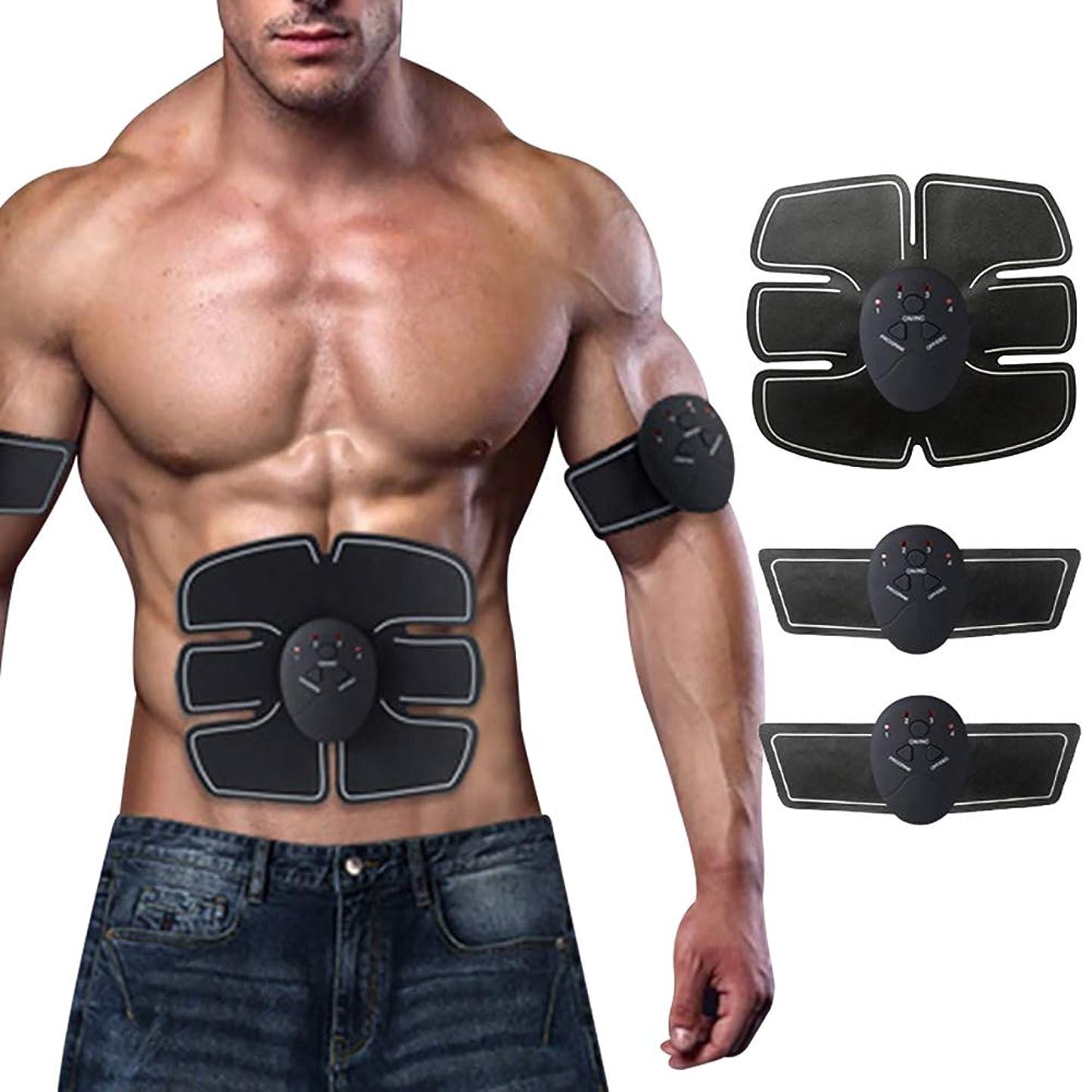 問い合わせる退屈十スマートフィットネス腹部器具、EMSテクノロジー腹部および腕筋刺激トレーナー筋肉運動怠Exerciseな家族フィットネス機器,A,Charging