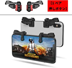 IFYOO Z108 Mobile Gaming Controller For PUBGG Mobile 荒野行動 コントローラー 射撃ボタン iPhone/Android 対応可能【1 ペア】
