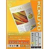 コクヨ コピー用紙 A4 紙厚0.12mm 100枚 インクジェットプリンタ用紙 スタンダード KJ-M17A4-100