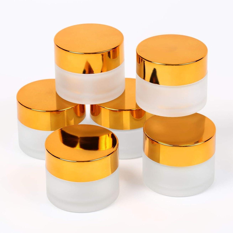 遮る放棄テレマコスSolid Value ハンドクリーム 容器 遮光 中蓋付き ジャー セット アロマ ハンド クリーム 遮光瓶 ガラス 瓶 アロマ ボトル ビン 保存 詰替え 各種6個セット (15g 6個セット)