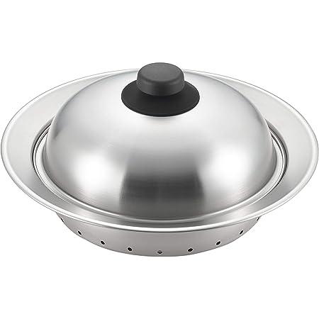 Amazon | [ヨシカワ] フライパンにのせて簡単蒸しプレート ドーム型 22~24cm | ヨシカワ(Yoshikawa) | 蒸し器・せいろ  通販